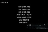 """中秋:华夏儿女的""""缘""""聚时刻"""