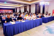 第十六届中国中华老字号百年品牌高峰论坛在杭州隆重举行