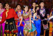 第十一届全国少数民族传统体育运动会闭幕式举行
