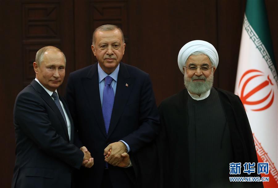 (国际)(2)土俄伊三国领导人讨论叙利亚安全问题