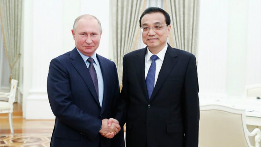 总理李克强会见俄罗斯总统普京