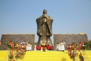 山东胶州市少海孔子六艺文化园举行己亥年祭孔大典, 纪念孔子诞辰2570周年