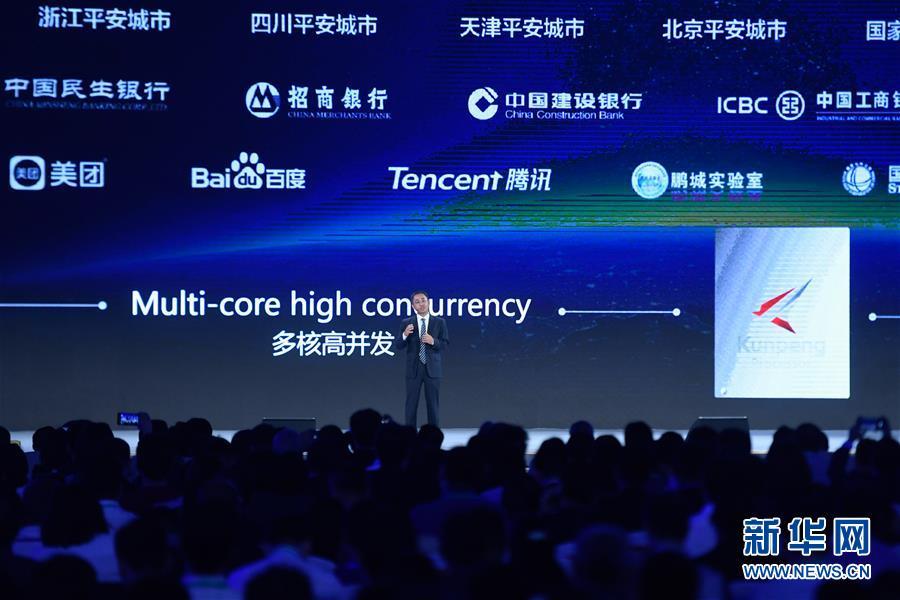 (图文互动)(9)15项世界互联网领先科技成果在浙江乌镇发布