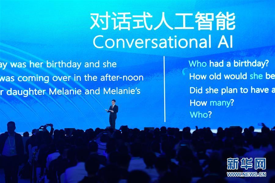 (图文互动)(2)15项世界互联网领先科技成果在浙江乌镇发布