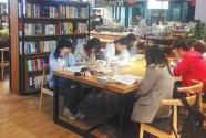 校园书店拓宽成长空间