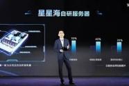 【聚焦】腾讯将在重庆重点布局工业互联网业务,綦江是重点构建区域