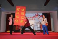安徽泗县:推深做实新时代文明实践中心建设