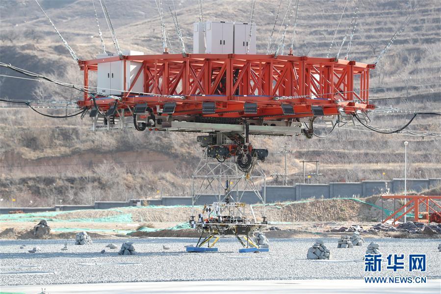 (科技)(6)我國完成首次火星探測任務著陸器懸停避障試驗