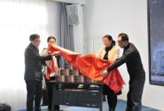 第二届冷湖奖获奖作品集新书发布会在青海西宁举行