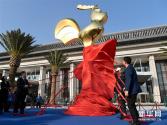 第28届金鸡百花电影节金鸡雕塑揭幕仪式举行