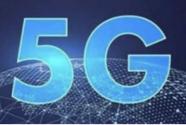 高通預測2021年5G手機出貨量翻番 或達到4.5億部