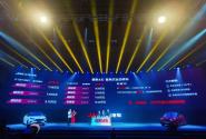 家用轎車新標桿!7.58-10.68萬元,掀背式運動轎車嘉悅A5掀動上市