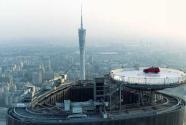 东风风光ix7登上广州440米高IFC 将于广州车展正式上市