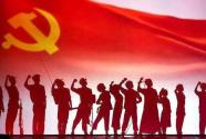 如何理解黨的領導制度體系?