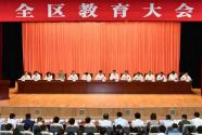 南京市溧水区以主题教育为契机  创建美好生活示范区