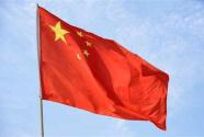 新中国峥嵘岁月 | 中国共产党十七大:高举旗帜继续奋斗