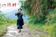 """""""东湖青年批评家沙龙""""在湖北武汉举行 探讨""""精准扶贫""""背景下的乡村书写"""