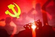 为世界谋大同彰显中国共产党人的风范担当