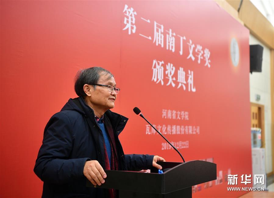 (文化)(1)第二届南丁文学奖揭晓