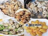 12月底的海陵岛,有一场运动与美食的盛会