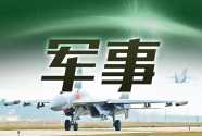 西藏軍區某陸航旅全天候實戰化訓練見聞