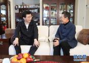 王沪宁看望文化教育界知名人士和科技专家