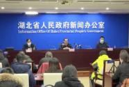 武汉市长周先旺:确诊病例或增加1000例,春节和疫情致500万人离开武汉