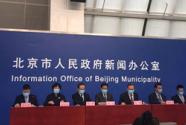 北京出台28条务实举措 助推疫情下的文化企业健康发展