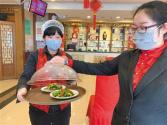 北京倡议餐饮行业推行公筷公勺