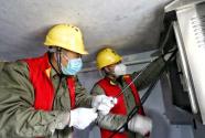 抗疫保电不松劲   脱贫攻坚不停步------国网恩施供电公司写在三个战场上的初心答卷
