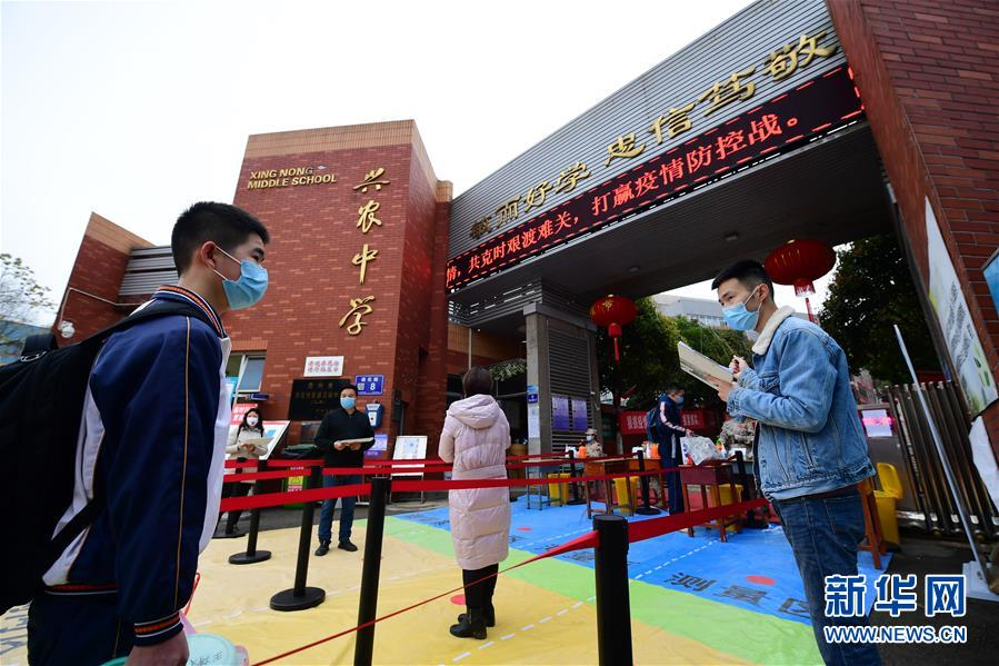 #(教育)(1)贵州贵阳:初高三毕业班学生返校