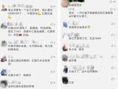红旗H9未卖先火,全新设计语言演绎中式豪华