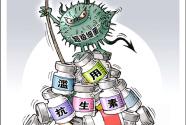 超級細菌怕不怕?噬菌體了解下