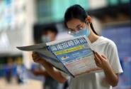 一分快三|世界疫情影响中国经济几何?