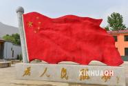 广东省制定海砂开采三年行动计划,加大海砂资源供应