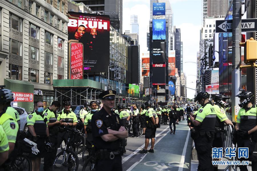(国际)(3)纽约民众抗议警察暴力执法进入第五天