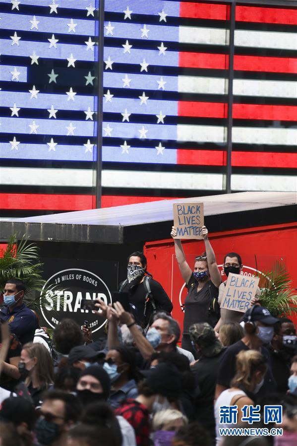 (国际)(1)纽约民众抗议警察暴力执法进入第五天