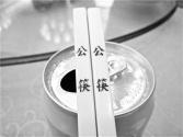 走访30家餐厅调查公筷使用 食客拒用因