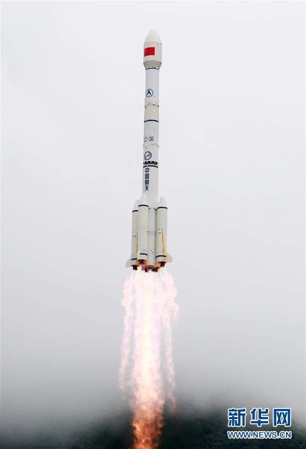 """(科技)(3)北斗三号最后一颗组网卫星""""重启""""发射成功"""