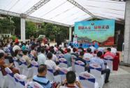 ?广州白云区禁毒主题公园揭牌 打造禁毒宣传新阵地