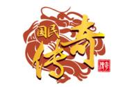 中国网络游戏企业积极探索IP本土化
