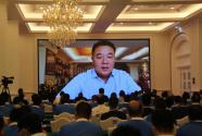 探寻激发中小企业活力之道 广州社区发起企业家论坛