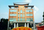 江门市新会区:以镇街党校为主引擎 点线面结合抓实农村党员教育