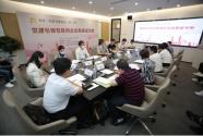 天河•红联共建论坛在三七互娱举行  结对共建促进企业发展