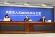 陕西咸阳:773个贫困村全部脱贫 贫困发生率下降至0.63%