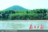 廣東新興:留得住綠水 記得住鄉愁