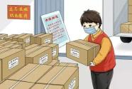 """讲好中国抗疫故事 更加坚定""""四个自信"""""""
