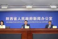 """杨凌示范区:""""4个帮""""引领贫困地区产业发展 探索出一条科技助力脱贫新路径"""