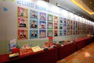 歌华传媒杯·2020北京文化创意大赛全国总决赛圆满落幕