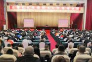 四川省社區黨組織書記示范培訓班在蓉開班